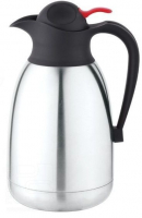 термос кофейник Vacuum Coffee Pot